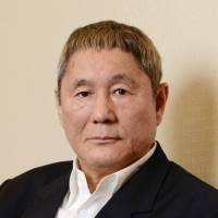 France bestows Legion of Honor on film director Takeshi Kitano