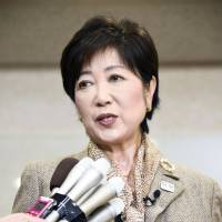 Koike opens political school in possible precursor to starting new party