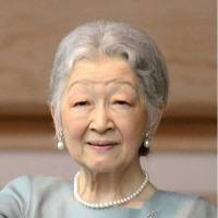 In 82nd birthday message, Empress Michiko reveals 'shock' and 'pain' of Emperor abdication headlines