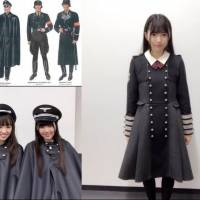 Girl group's Nazi-like costume draws online backlash