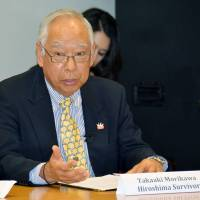 Hibakusha join activists at U.N. event in calling for nuke ban treaty