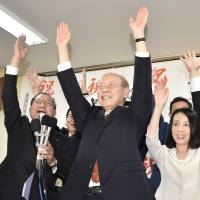 Okayama, Toyama re-elect their governors amid record low voter turnouts