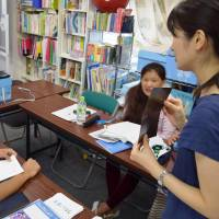 NPO offers online Japanese-language classes for resident children from abroad