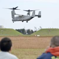 Osprey noise levels measured at GSDF's Kisarazu camp in Chiba Prefecture