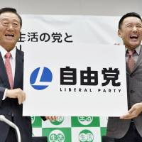 Liberal Party is reborn in Seikatsu no To rebranding ahead of possible election