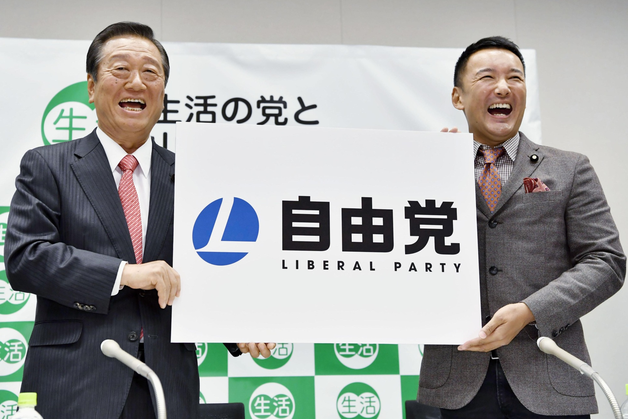 Lawmakers Ichiro Ozawa (left) and Taro Yamamoto announce their party's name change in Tokyo on Wednesday. It will now be known as the Liberal Party. | KYODO