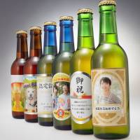 Sapporo Breweries Ltd. offers beer bottles with personalized labels. | KYODO