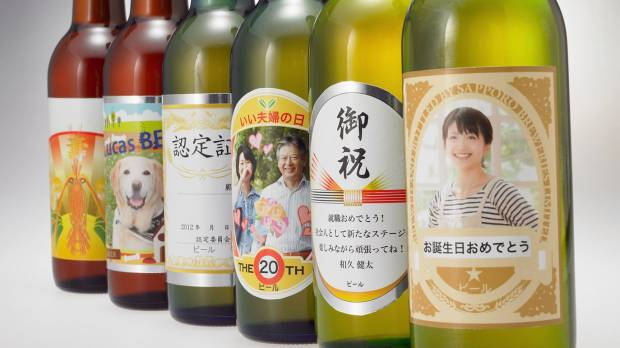 Japan firms offer personalized labels for selected brand gifts