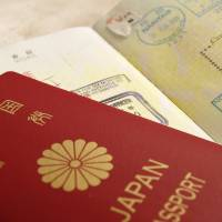 Japanese passports to debut plastic security pages like those in Europe