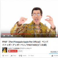 Piko-Taro performs 'Pen-Pineapple-Apple-Pen' in a screen shot of the video on his official YouTube channel.