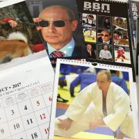 Calendars featuring candid photographs of Russian President Vladimir Putin are among the top-selling items at franchise chain Loft's flagship store in Tokyo's Shibuya Ward. | MAGDALENA OSUMI