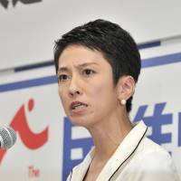 Japan's Democratic Party considers switching leader Renho to Lower House, at top of Tokyo proportional representation list