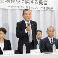 Head of Japan sports alliance says new volleyball arena a must for Tokyo Olympics