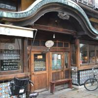 Sarasa Nishijin: A curious cafe in the bones of an old bathhouse