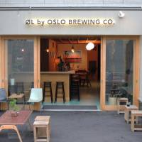 Cozy bars and complex brews on Shibuya's busy backstreets