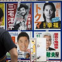 Comparing elections in the U.S. and Japan: the good, the bad and the ugly