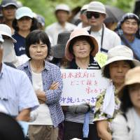 Protesters oppose the planned relocation of U.S. Marine Corps Air Station Futenma within Okinawa. | KYODO
