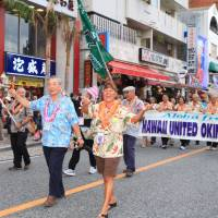 People take part in a parade during the fifth Worldwide Uchinanchu Festival in 2011.  | COURTESY OF THE SIXTH WORLDWIDE UCHINANCHU FESTIVAL EXECUTIVE COMMITTEE SECRETARIAT