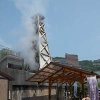 Heating up: Large towers next to Atagawa Station are constantly ejecting scalding steam from the natural hot springs below. | STEPHEN MANSFIELD