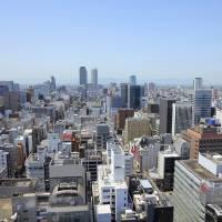 Nagoya: The most boring city in Japan
