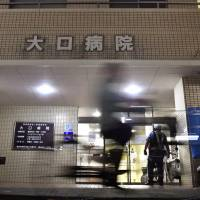 Hidden dangers?: In September, two patients died at Oguchi Hospital in Yokohama while receiving intravenous drip that was later found to contain a toxic disinfectant. | KYODO