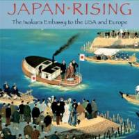 'Japan Rising': The round-the-world trip that changed Nippon forever