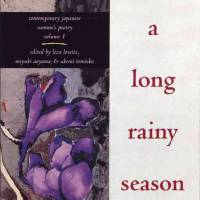 'A Long Rainy Season': Haiku and tanka by 15 of Japan's leading female poets