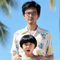 'My Uncle': Time to wake up and smell the coffee