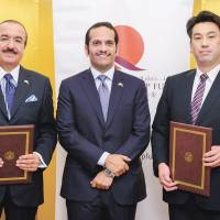 Qatar Friendship Fund Relief Projects in Tohoku