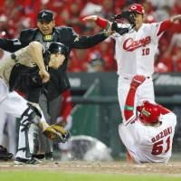 Carp capitalize on big plays, stellar pitching to beat Fighters in Game 1
