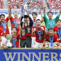 Reds capture J. League Cup