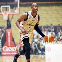 Golden Kings outshine Lakestars for first B. League triumph