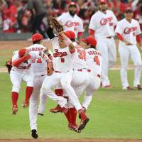 The Carp won their first CL pennant since 1991 and are looking to add their first Japan Series title since 1984. | KYODO