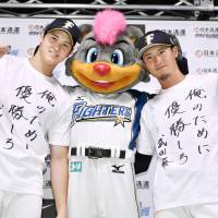 Otani, Fighters shut down Hawks in Game 1