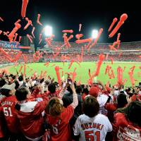 Hiroshima Carp fans enjoy the festive spirit of Game 4 of the Central League Climax Series Final Stage on Saturday at Mazda Stadium. | KYODO