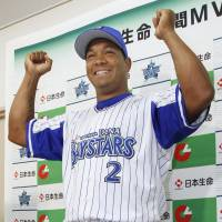 The BayStars' Jose Lopez was named a monthly MVP for the first time in his career on Friday. | KYODO