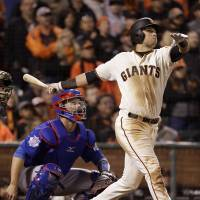 Giants outlast Chicago in 13