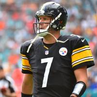 Roethlisberger officially ruled out for Steelers' clash with Patriots