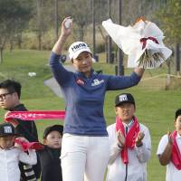 Hall of Famer Pak concludes legendary golf career before home fans