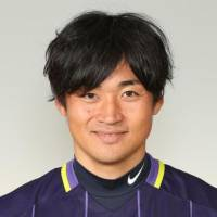 Sanfrecce defender Chiba receives tentative ban for doping