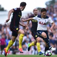 Spurs hand City first defeat of Guardiola era