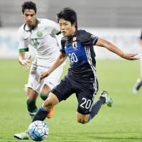 Seventh time lucky as Japan wins Asian Under-19 title