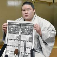 Goeido in hunt for yokozuna promotion