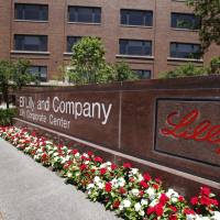 Stocks slide as Eli Lilly logs another failure in search for way to slow Alzheimer's