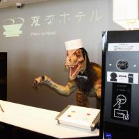 Robot-run Henn na Hotel in Nagasaki enters Guinness book