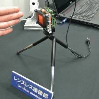 This Hitachi Ltd. camera prototype does not have a lens.   KYODO
