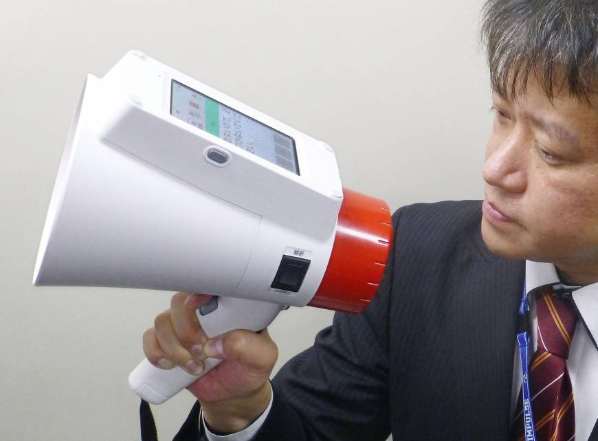Panasonic to launch megaphone that can translate on the fly
