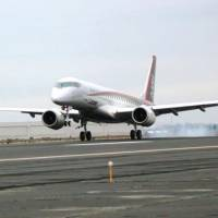 Mitsubishi's second test jet arrives in U.S. for flight trials