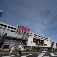 Stores as diverse as supermarket operator Aeon, Mister Donut and Wal-Mart have all announced price cuts since BOJ Gov. Haruhiko Kuroda's inflation pledge. | BLOOMBERG