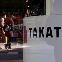 Source says Takata's U.S. unit is considering filing for bankruptcy